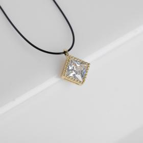 "Pendant on a cord ""Black night"" square framed, white gold 35cm"