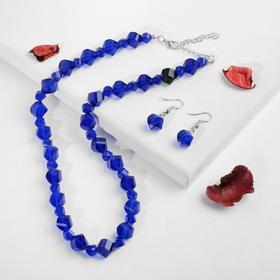 """Набор 2 предмета: серьги, бусы """"Зима"""" мятые бусины, 45см, цвет синий"""
