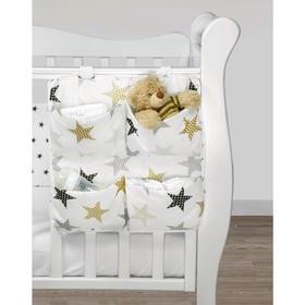 Органайзер на кроватку Smart holder, размер 44×44 см, звёзды, пэчворк
