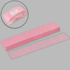 Набор одноразовых воротничков, без липкого слоя, 7 × 40 см, 100 шт в рулоне, цвет розовый