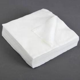 Салфетки косметические, плотность 50г/м2, спанлейс, 20 × 20 см, 100 шт