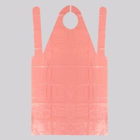 Фартук для мастера, 80 × 140 см, фасовка 10 шт, цвет розовый