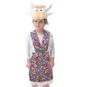 Карнавальный костюм «Корова», 5-7 лет, рост 122-134