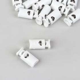 A clamp for 4mm cord (FAS 50 PCs price per PCs) colour white