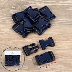 Fastex 25mm max load 60kg (neb 10pcs price for nab) dark blue