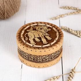 """Box """"Bull bird"""", 10х10х5,5 cm"""