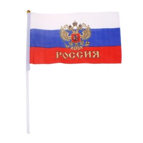 Набор флагов 14 × 21 см со штоком, золотой герб с обеих сторон, набор 12 шт. Ош