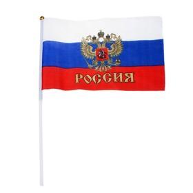 Набор флагов с золотым гербом 20 × 28 см со штоком, набор 12 шт. Ош