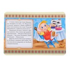 Сказки набор «Русские народные сказки», картон, 6 шт. по 10 стр. в наличии - фото 106384759