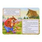 Сказки набор «Русские народные сказки», картон, 6 шт. по 10 стр. в наличии - фото 106384760