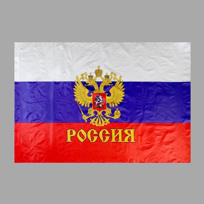 Флаг 90х145 см с золотым гербом, полиэстер