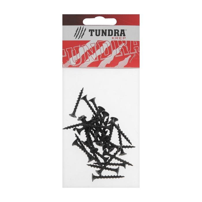 Саморезы по дереву TUNDRA krep, 3.5х32 мм, оксид, крупный шаг, 30 шт.