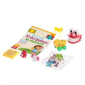 Набор игрушек для девочек, ассорти МИКС