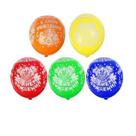 """Шар латексный 14"""" «С днём рождения! Клоун», пастель, набор 5 шт., МИКС"""