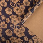"Бумага упаковочная крафтовая ""Цветущий сад"" 50х70 см - фото 308259663"