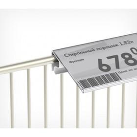Профиль задний на корзины из металлических прутьев, L=1250, цвет белый