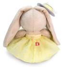 Мягкая игрушка «Зайка Ми», в жёлтом сарафане, 15 см - фото 105616145