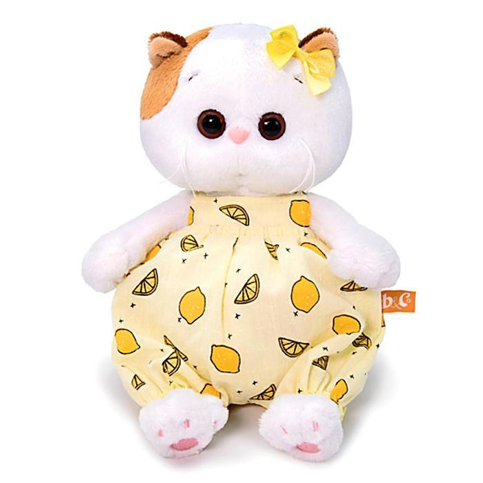 Мягкая игрушка «Ли-Ли BABY в песочнике с лимонами», 20 см - фото 4471215