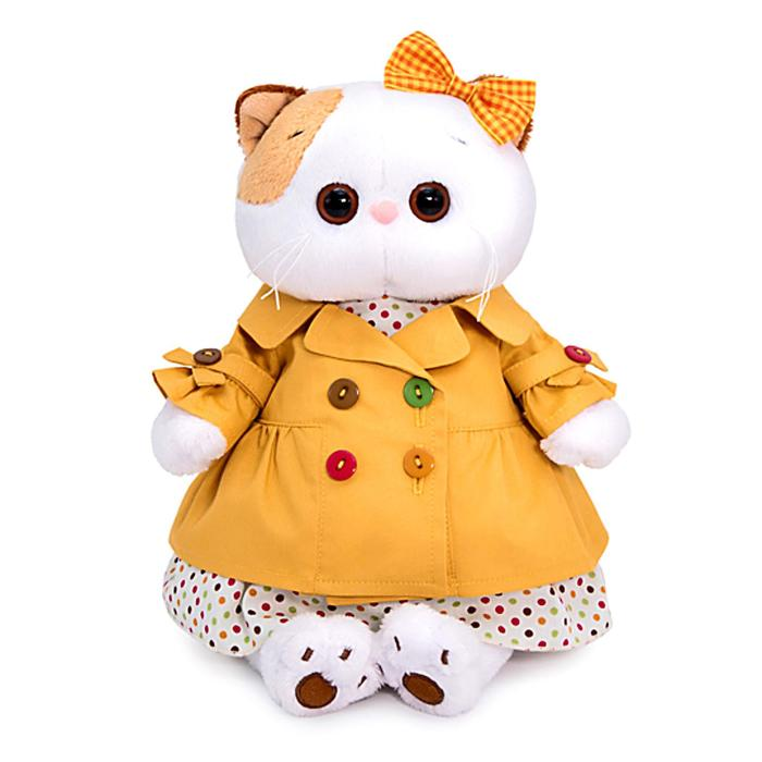 Мягкая игрушка «Ли-Ли в оранжевом плаще», 27 см - фото 4471224