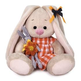 Мягкая игрушка «Зайка Ми в оранжевом платье с зайчиком», 15 см