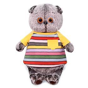 Мягкая игрушка «Басик в полосатой футболке с карманом», 19 см