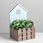 Кашпо-домик с заборчиком «Горох», 15 х 11 х 25 см - фото 842470