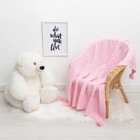 "Вязаный плед ""Крошка Я"" Рисунок ромб, 90х90 см, розовый"
