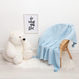 """Вязаный плед """"Крошка Я"""" Рисунок ромб, 90х90 см, голубой"""