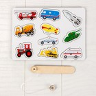 """Board game. Magnetic fishing """"special Vehicles"""", Н00003"""