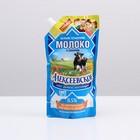 """Sweetened condensed milk 8.5% of TM """"Alekseevskoe"""" doy, 650 g"""