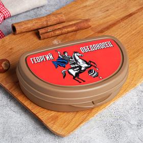 """Sandwich maker """"George Pobedonosets"""" 14х10х4 cm"""