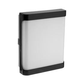 Светильник светодиодный влагозащищенный Volpe, 22 Вт, 2200 Лм, IP65, 200x160x58 мм, черный