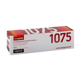 Картридж EasyPrint LB-1075 для Brother HL-1110R/1112R/DCP-1510R/1512R/MFC-1810R/1815R(1000k)