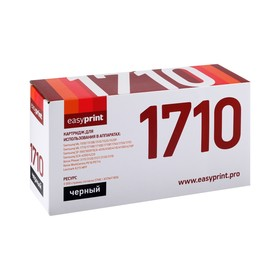 Картридж EasyPrint ML-1710 U (LS-1710 U) для Samsung, Xerox, Ricoh, Lexmark (3000k), черный