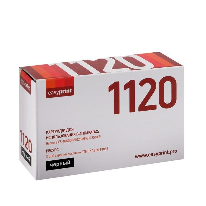 Тонер-картридж EasyPrint LK-1120 для Kyocera FS-1060DN/1025MFP/1125MFP (3000k)