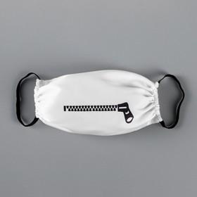 """Face mask for """"Mouth shut"""", reusable, 19,5х15см"""