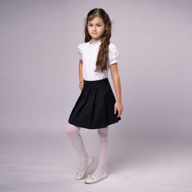 Школьная юбка для девочки, цвет чёрный, рост 146