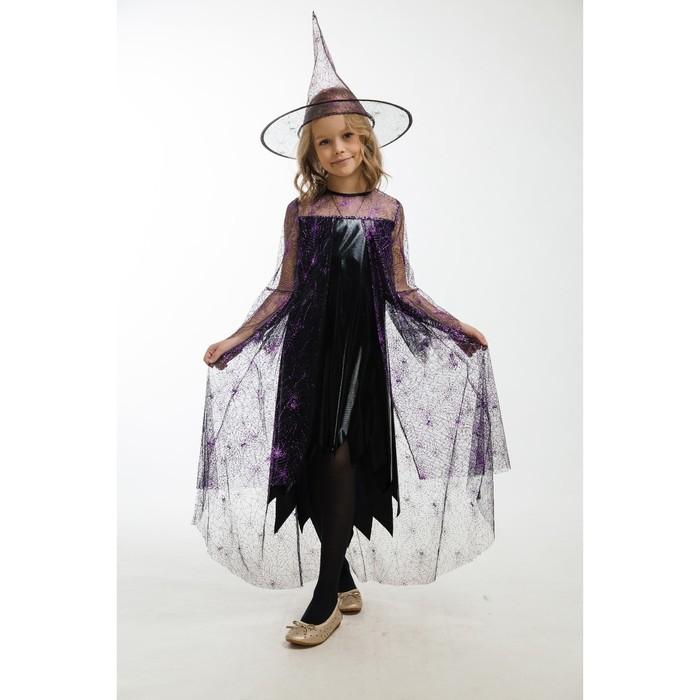 Карнавальный костюм «Ведьма в фиолетовом», платье, головной убор, пояс, р. 34, рост 134 см