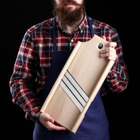 """Шинковка деревянная """"Премиум"""", 3 лезвия, нержавеющая сталь, 20 х 45 см, массив бука"""