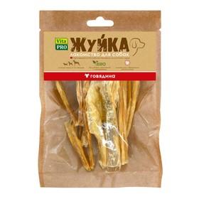 """Лакомство Vita PRO """"ЖУЙКА"""" для собак, кишки говяжьи, 35 г, 11 см"""