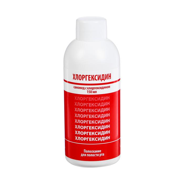 Средство для полоскания полости рта «Саномед» с хлоргексидином 0,05%, антибактериальное, 150 мл