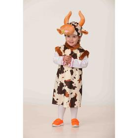 Карнавальный костюм «Коровка» молочно-бежевая, мех, рост 110 см