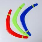 "Boomerang ""Large""MIX"