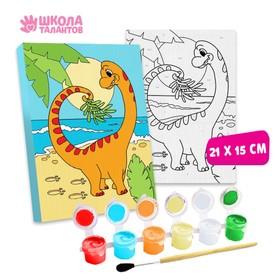 Картина по номерам «Динозаврик» 21×15 см