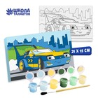 "Painting on canvas ""sports Car"" 21х15 cm"