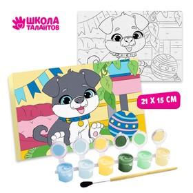 Картина по номерам «Пёсик» 21×15 см
