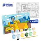 """Painting on canvas """"Excavator"""" 21х15 cm"""