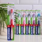 Зубная щетка Silcamed актив комплекс средней жесткости