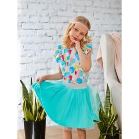 Юбка для девочки, рост 92 см, цвет голубой Ош