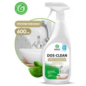 "Чистящее средство ""Dos-clean"", 600 мл"